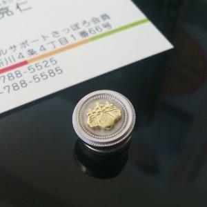 DSC_0149-2
